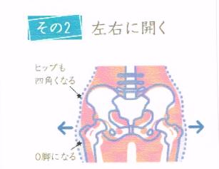 hiraku001