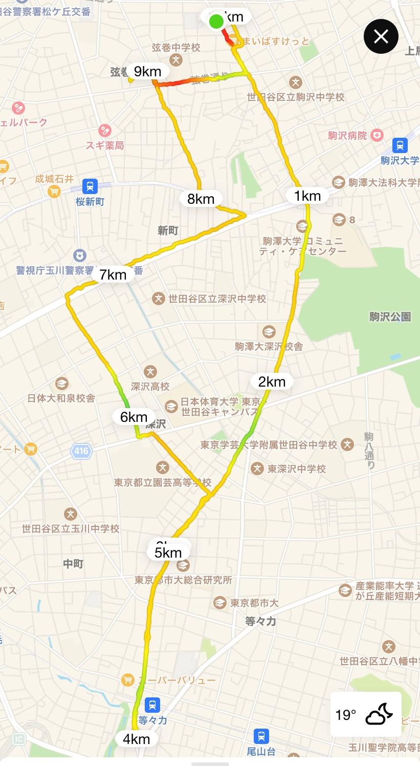徒歩 5km 1キロは徒歩で何分かかる?自転車や車で移動すると何分でいけるのか【1km】|白丸くん